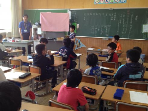 舞鶴山探検クラブ