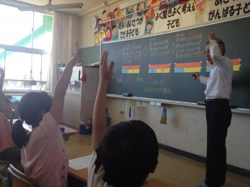 2年生算数 横浜市の校長先生の師範授業