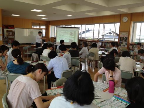 ユニバーサルデザインの視点を取り入れた授業づくり研修会