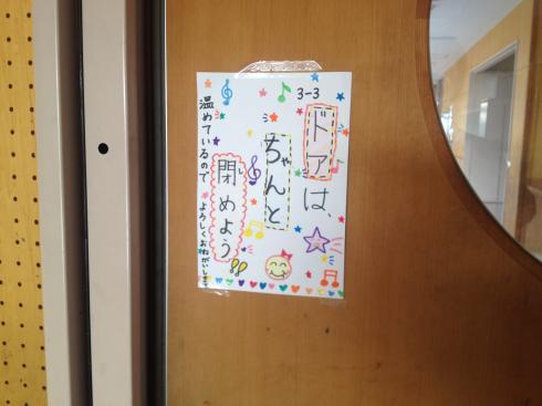校舎の暖房