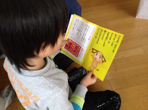 朗読会 2年生