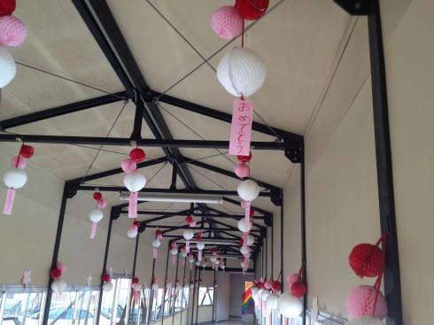 渡り廊下の花道