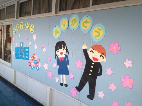 教室の掲示
