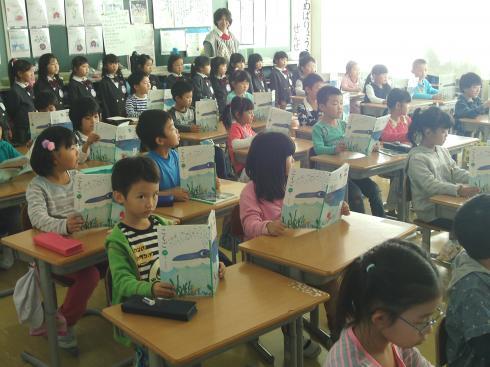 天童幼稚園来校1-2