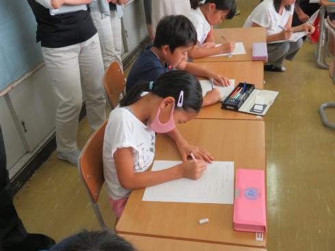 授業研究会5